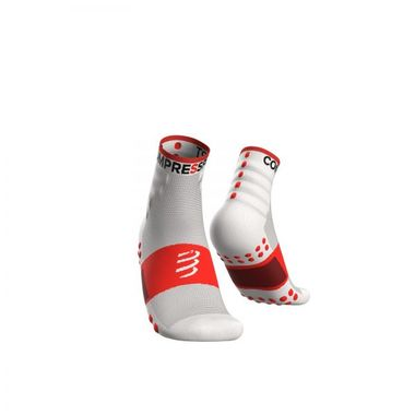 2Pack-Branca-compressport